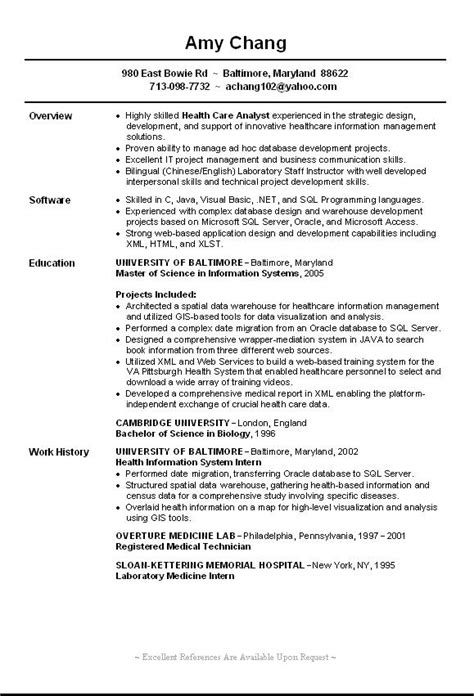 entry level accounting resume summary overview sofware