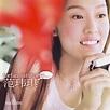 【苏晚颜】范玮琪《最初的梦想》【言和翻唱】_哔哩哔哩 (゜-゜)つロ 干杯~-bilibili