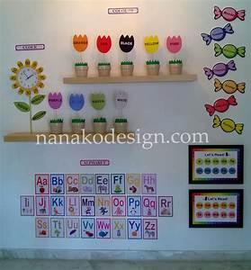 Quot true love stories never have endings kindergarten wall