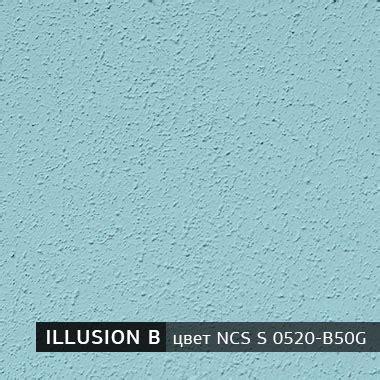Фасадная краска для наружных работ по бетону расход