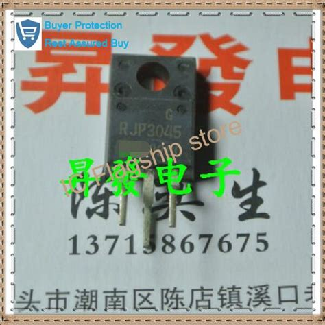 Rjp3045 New Original Lcd Plasma Commonly Used Tubein Integrated Circuits From Electronic