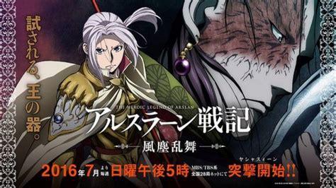anime horror sub indonesia arslan senki fuujin ranbu episode 1 8 end sub indo