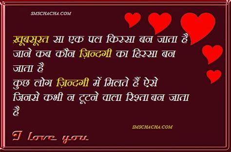 hindi shayari  life  picture picture sms status whatsapp facebook