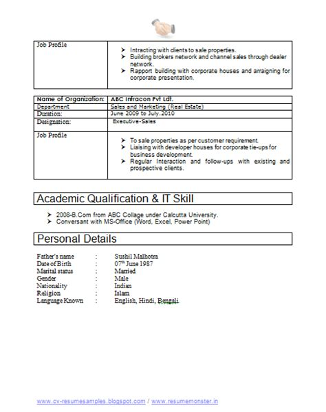 Cv 2014 Format by 10000 Cv And Resume Sles With Free Cv