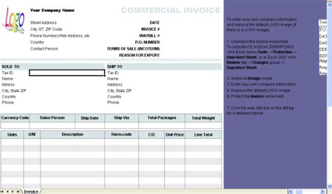 commercial invoice template    software