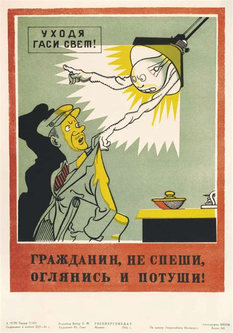 Краткая история солнечной энергетики в России и зарубежом Сделано у нас
