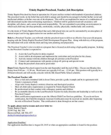 preschool teacher job descriptions