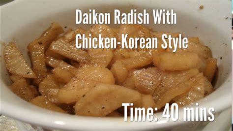 Add the olive oil, kosher salt, fresh ground black pepper and cumin to the prepared radishes. Daikon Radish With Chicken-Korean Style Recipe - YouTube