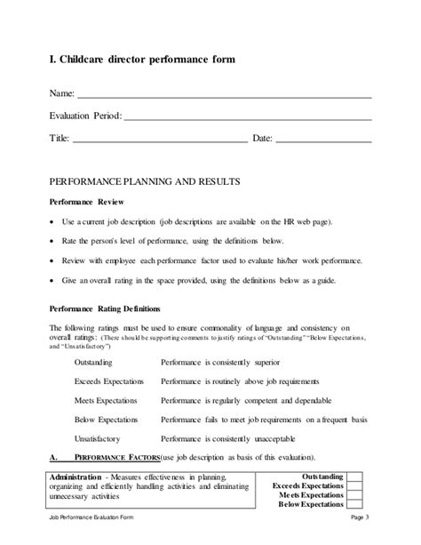 preschool staff evaluation form childcare director perfomance appraisal 2 599