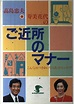 Tadao Takashima: Image&Wallpaper