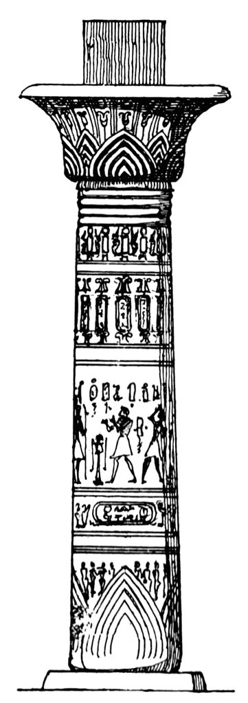 egyptian column clipart