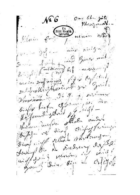 lettera allamata immortale wikipedia