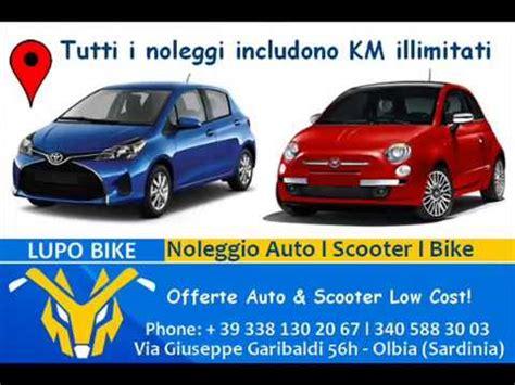 Noleggio Auto Olbia Porto by Noleggio Auto Olbia L Scooter L Bici L Lupo Bike Porto