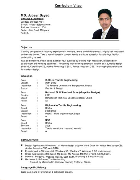 Cv Application Template by 10 Sle Cv For Application Pdf Basic Appication