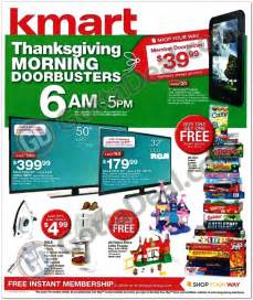 Kmart Black Friday Ads 2013