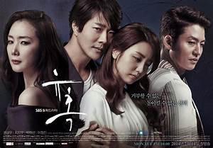 » Temptation » Korean Drama
