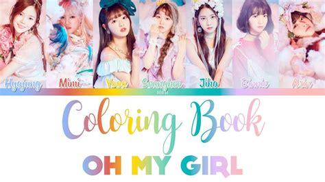 Coloring Book(컬러링북) Color Coded Lyrics Han