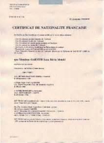 naturalisation par mariage application form formulaire de demande de nationalité française par naturalisation
