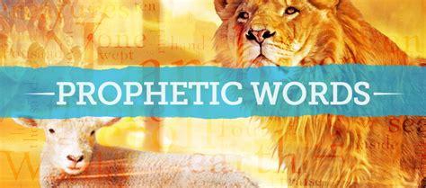 Prophetic Word For December!  Lance Wallnau