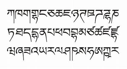 Tibetan Script Tibet Sample Dzongkha Aksara Svg