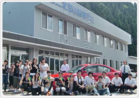 盛岡 自動車 学校