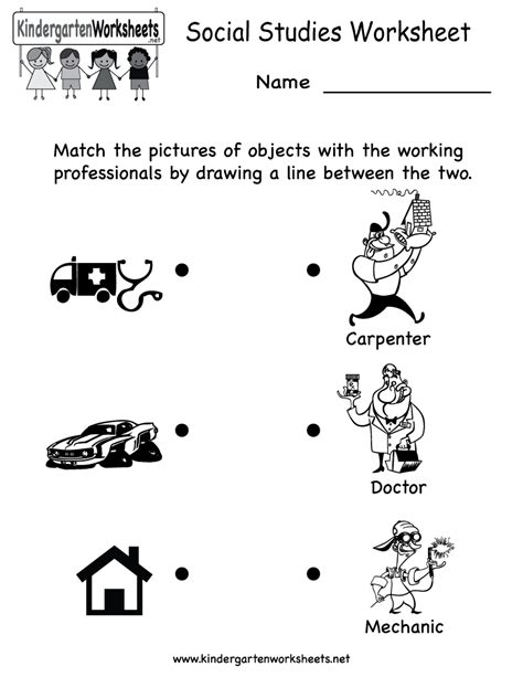 kindergarten social studies worksheet printable 821 | 1f14c7383f36790bcb13e902331a47f3
