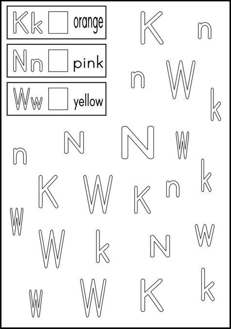printable letter recognition worksheets alphabet letter