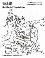Rush Gold Coloring Pages Drawing Mining Miner Panning Draw Children Printable Drawings California Google Sheets Books Chinese Popular Prospector Stockade sketch template