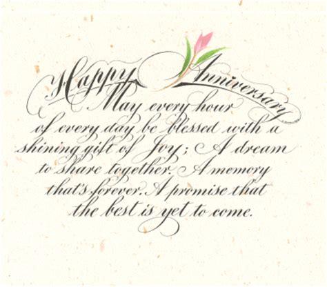 wedding anniversary poems shayari n joke wedding anniversary quotes happy anniversary quotes anniversary poems quotes