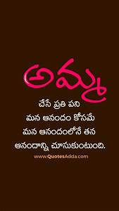 Telugu Amma name images hd wallpapers for mobile ...