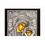 God Mother Madonna Greek