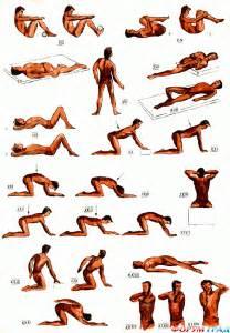 Дыхательная гимнастика от остеохондроза