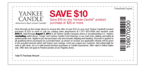 Yankee Candle Coupons 2018 July