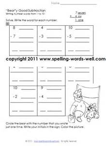 HD wallpapers beginning middle and end worksheets for kindergarten Page 2