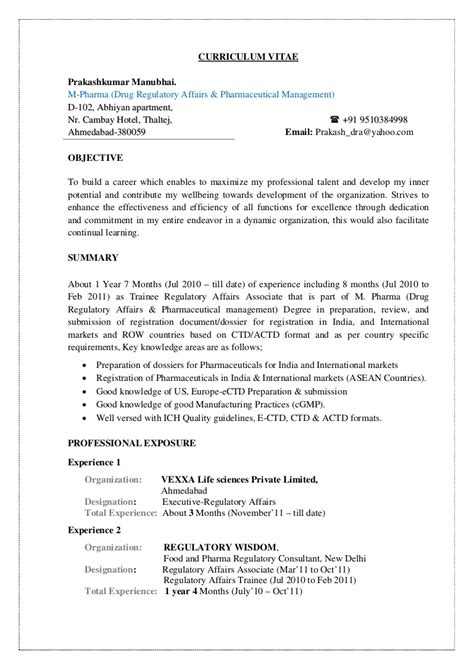 simple cv format  applying  private sector  india