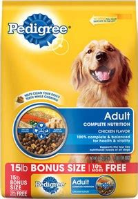 pedigree dog food recall  august