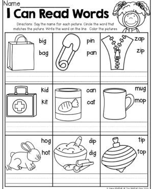 language arts activities for preschoolers language arts worksheets kindergarten worksheet mogenk 498