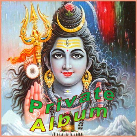 bhajan bhole baba private album