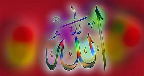 Name Of Allah Wallpapers Allah Hd Wallpapers Download