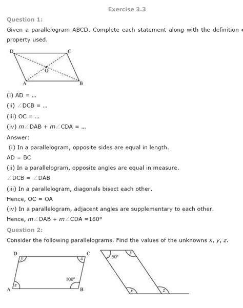 maths worksheets for class 8 understanding quadrilaterals