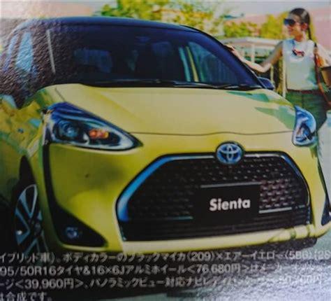 Toyota Sienta 2019 by Inilah Bocoran Sosok Toyota Sienta Facelift 2019