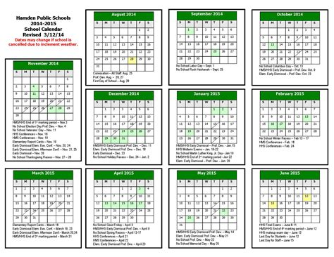 2014 15 Academic Calendar Template by Fiscal Year 15 Calendar New Calendar Template Site