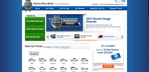 Kelley Blue Book Quick Values Upcomingcarshqcom