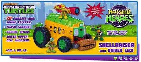 Using Toy Ads To Build Media Literacy Skills