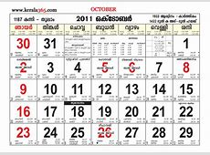 Malayalam 2019 Calendar printable 2018 Download 2017