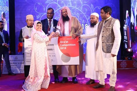 qirat competition averroes international school