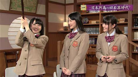 Nhk 高校 講座 日本 史