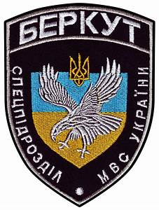 Berkut (special police force) - Wikipedia