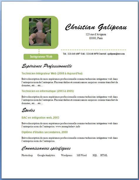 Exemple De Cv Pour Un Emploi by Trois Exemples Et Mod 232 Les De Cv Gratuits Exemple De Cv Info