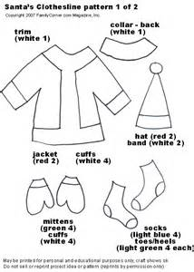 Santa Suit Printable Pattern for Craft